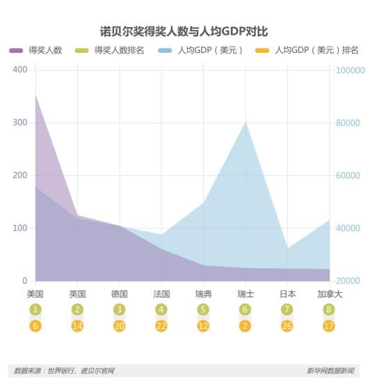 2016.10.20(1).jpg